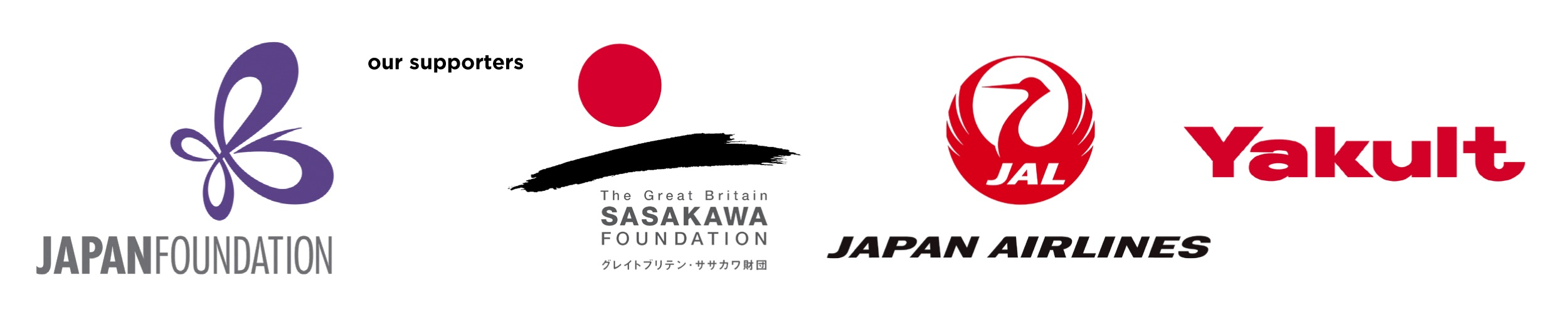 Japan Foundation 2020 Supporters